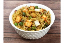 Spinach rice with cottage cheese (Palak Paneer Pulao)